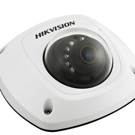 hikvision ds-2532f-wifi-ip camera