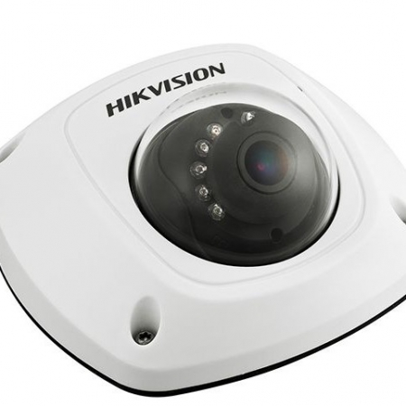 hikvision ds-2512f-wifi-ip camera
