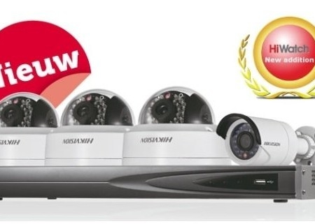 Hikvision IP HD kit camerabewaking set met 4 IP camera's